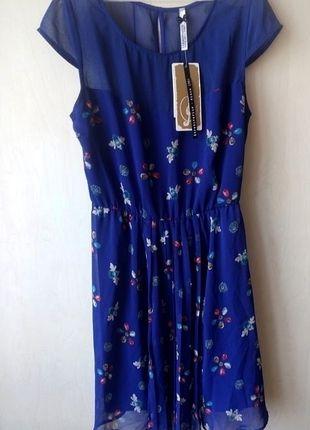 Kup mój przedmiot na #vintedpl http://www.vinted.pl/damska-odziez/krotkie-sukienki/11107780-nowa-sukienka-stradivarius-rozmiar-s