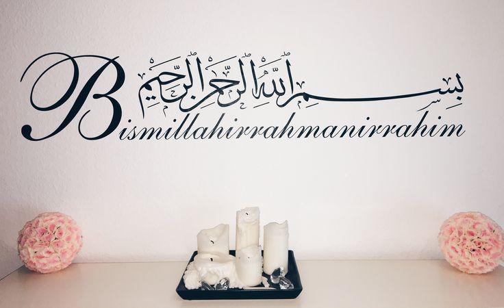 #livingroom #religion #islam #islamic #inspiration #allah #bismillahirrahmanirrahim #arab #turkish #turkey #live