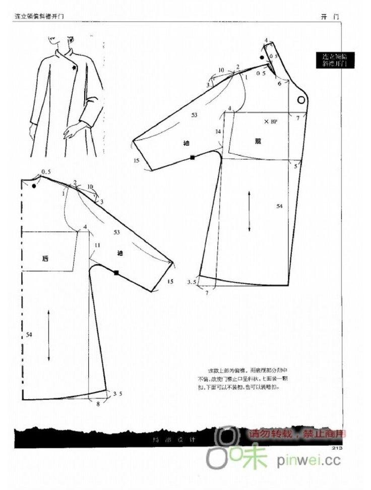 fabric,handmade