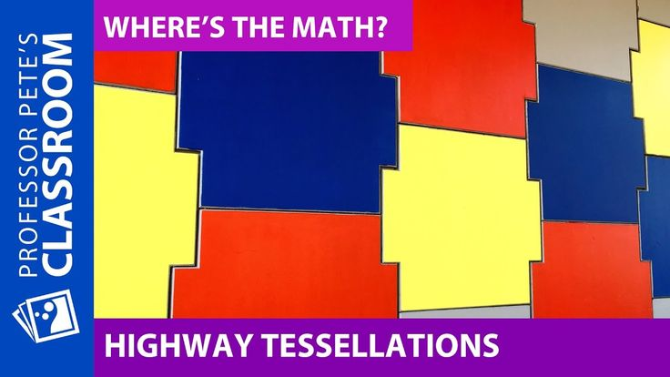 Where's the Math #22 for Grades 4-6: Highway Tessellations