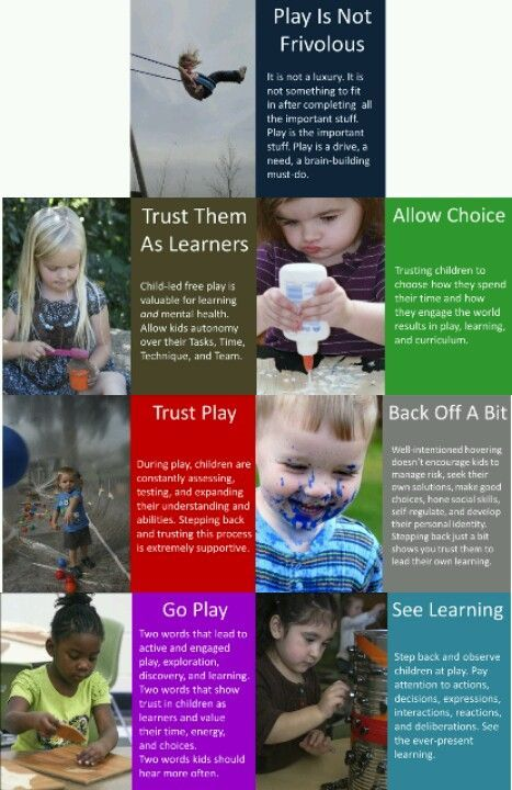 We need to re-think the way we look at playtime. It's not frivolous. It's essential. It is adventure; it is freedom.