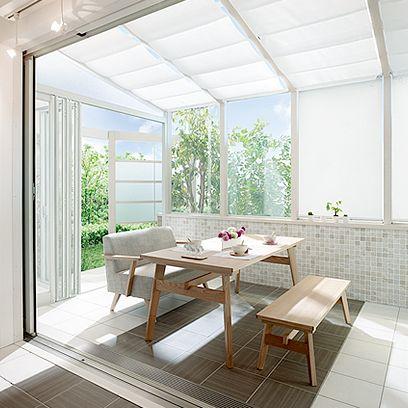 LIXIL | ガーデンルーム | エクシオール ココマⅡ | 特長