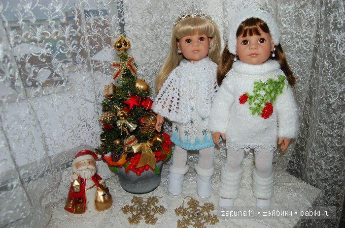 Белый топик. Зимние наряды на куклах Готц / Куклы Gotz - коллекционные и игровые Готц / Бэйбики. Куклы фото. Одежда для кукол