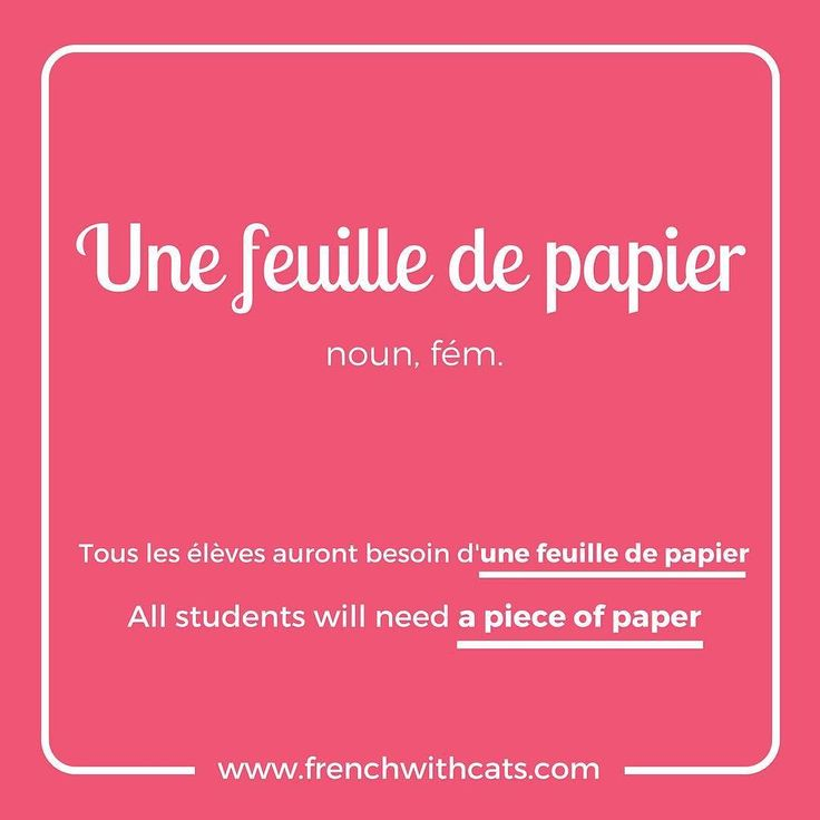 #LearnFrench in a fun way with our #French #WordOfTheDay. Today's word: une feuille de papier=piece of paper