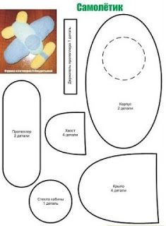 Las chorradikas de Laury: Juguetes para bebés y niños
