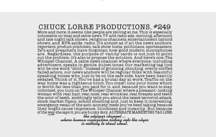 CHUCK LORRE PRODUCTIONS #249