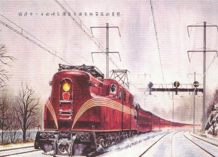Carte reçue de Pékin en Chine - Distance: 8,439 km (5,244 miles) - Travel time: 63 days