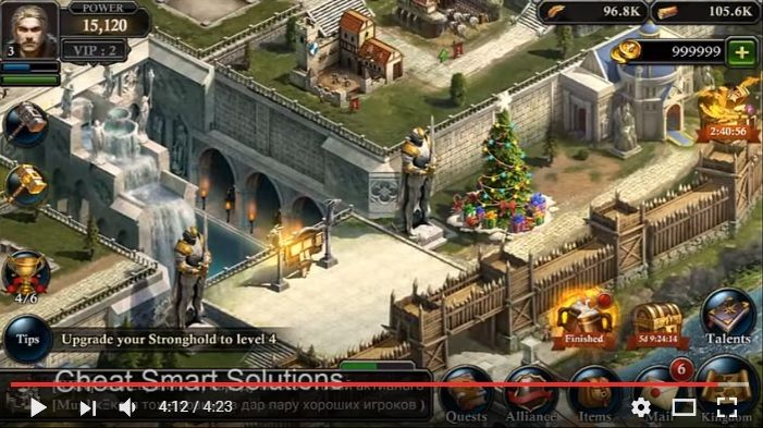 King of Avalon Hack Android