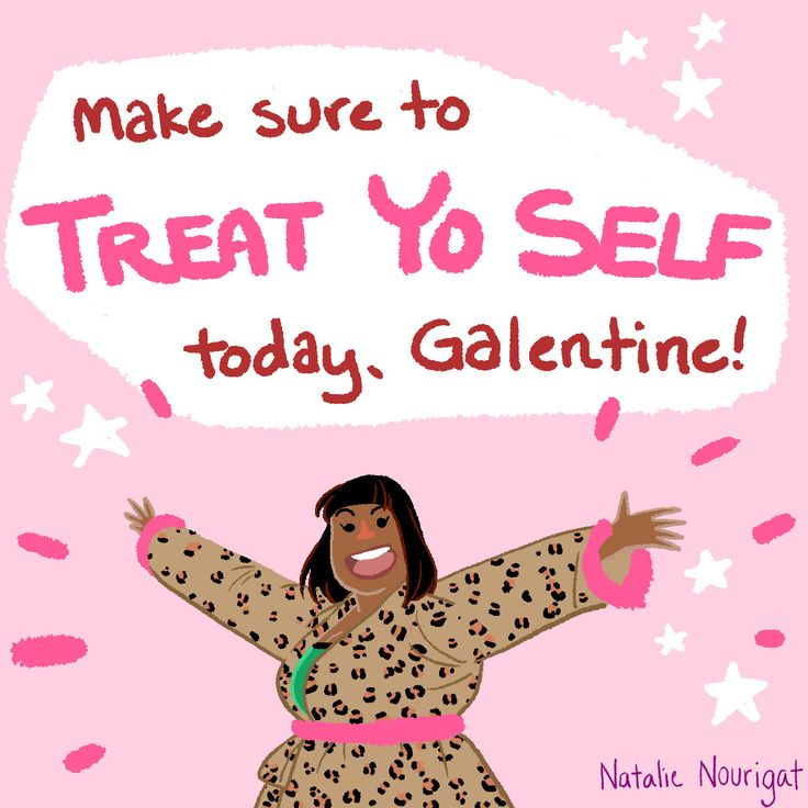 Happy Galentine's Day from Bitch Magazine! ParksandRec