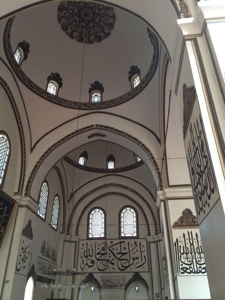 Turkey Bursa Ulucami