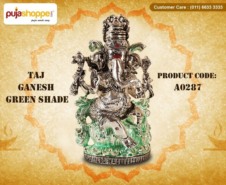 Gifting your beloved ones with the right kind of presents during an auspicious occasion can at times prove to be a hassle. This problem has been conveniently solved by the renowned one stop hub for puja items, Pujashoppe. You can avail the best of Divine Gifts Online for your friends and family at the most reasonable prices.