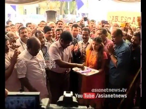 Mega cable fest inaugurated by District collector Rajamanikyam at Ernakulam