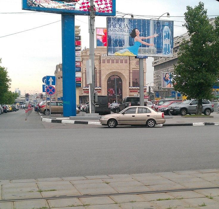 Shopping Mall, Moscow (2012)