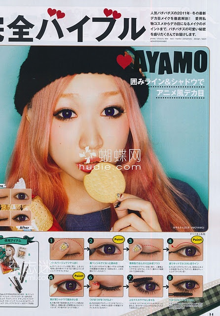 japanese makeup tutorials from Zipper