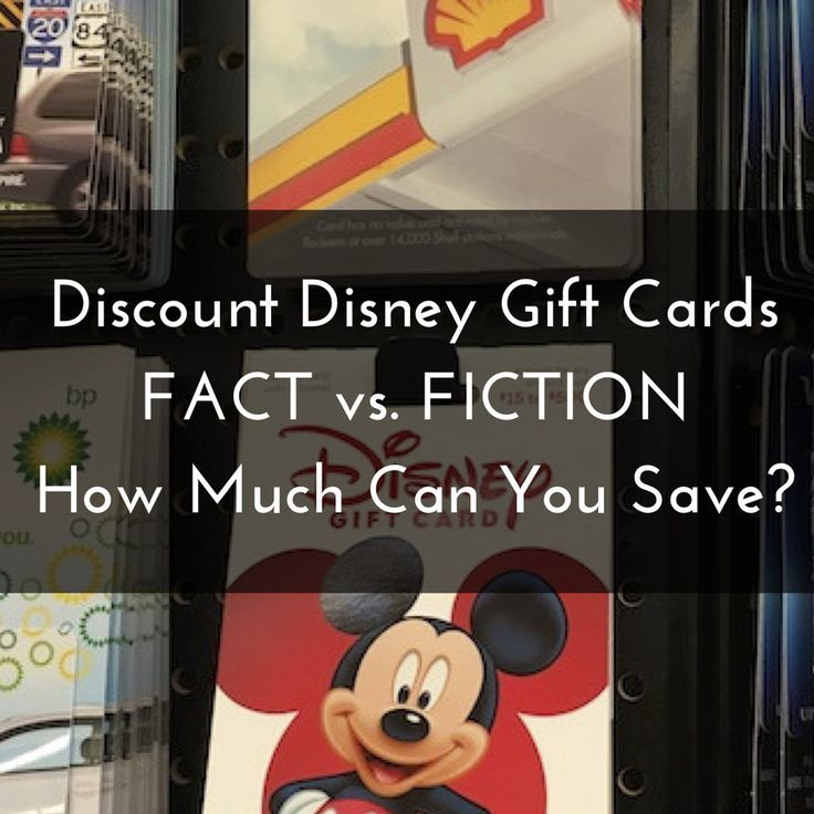 Where can you get discount Disney gift cards? Are they worth the hype? We'll explain everything you need to know about discount Disney gift cards including, most importantly: what makes a good discount, when to plan to use Disney gift cards, and when using them actually loses you money.