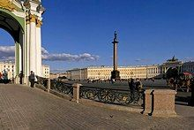 """Palace Square and the """"Golden Triangle"""" in St.Petersburg"""