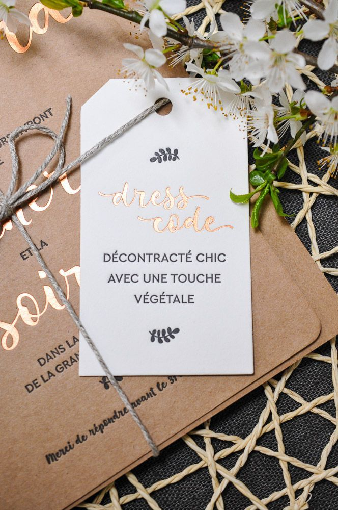 "Faire-part de Mariage ""Champêtre"" en Letterpress et dorure à chaud Cuivre sur papier Kraft, accompagné de son invitation Dîner et d'une étiquette Dress Code /// Rustic Wedding Invitation in Letterpress and Copper Hotfoil on recycled paper, with Dinner card and Dress Code Tag"