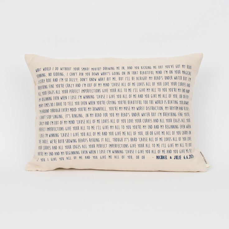 Personalized Song Lyric Pillow - Awesome Christmas gift idea