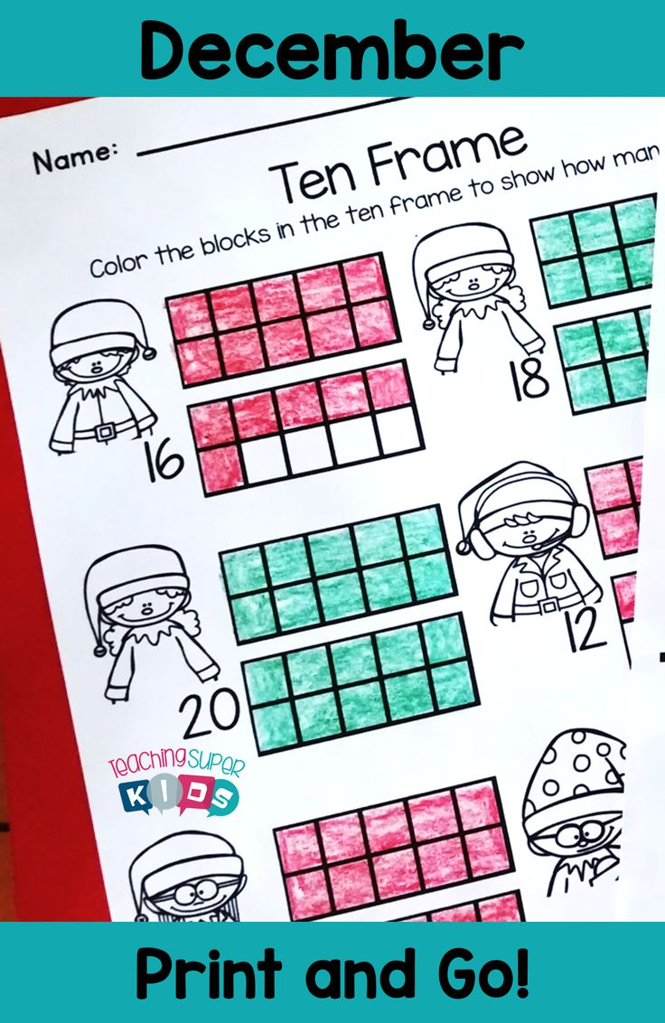 December Print and Go Math ideas. Use these Christmas printables during your Christmas time. Great for review and so much fun.