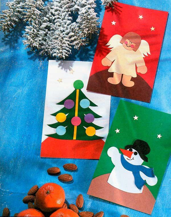 Новогодняя открытка к рождеству своими руками