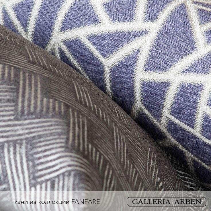 коллекция FANFARE #Galleria_Arben - модные орнаменты, цвета и фактуры, #ткани со склада в Москве #fabric #ткани #тенденции #цвета #trend
