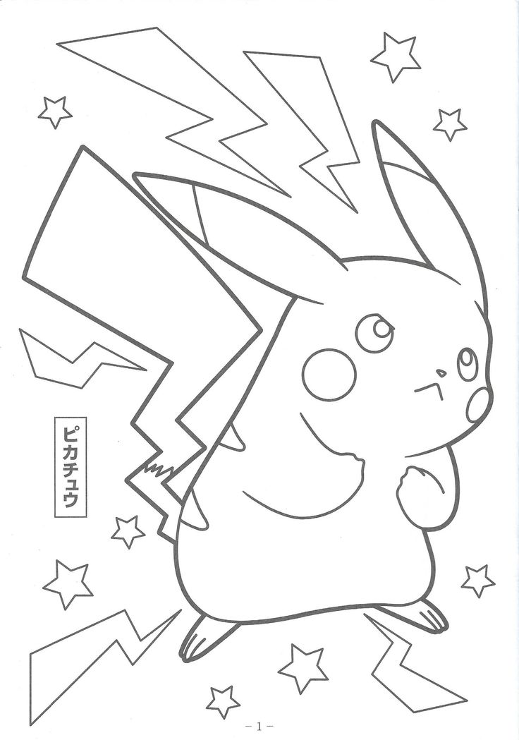 17 best New Pokemon XY coloring pages images on Pinterest