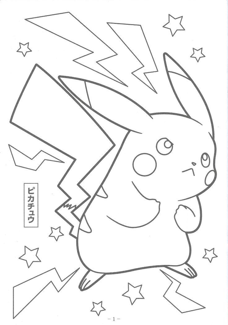17 best New Pokemon XY coloring