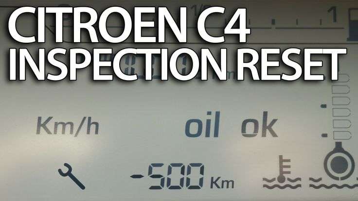 How to #reset #service reminder in #Citroen #C4 #spanner inspection #maintenance