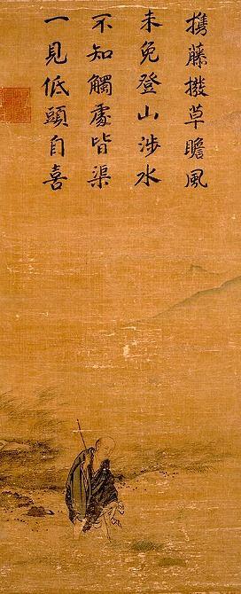 馬遠 Ma Yuan (c. 1160-1225). 洞山渡水图轴 The priest Dongshan wading the stream 77.6 × 33.0 cm Important Cultural Property, Tokyo National Museum