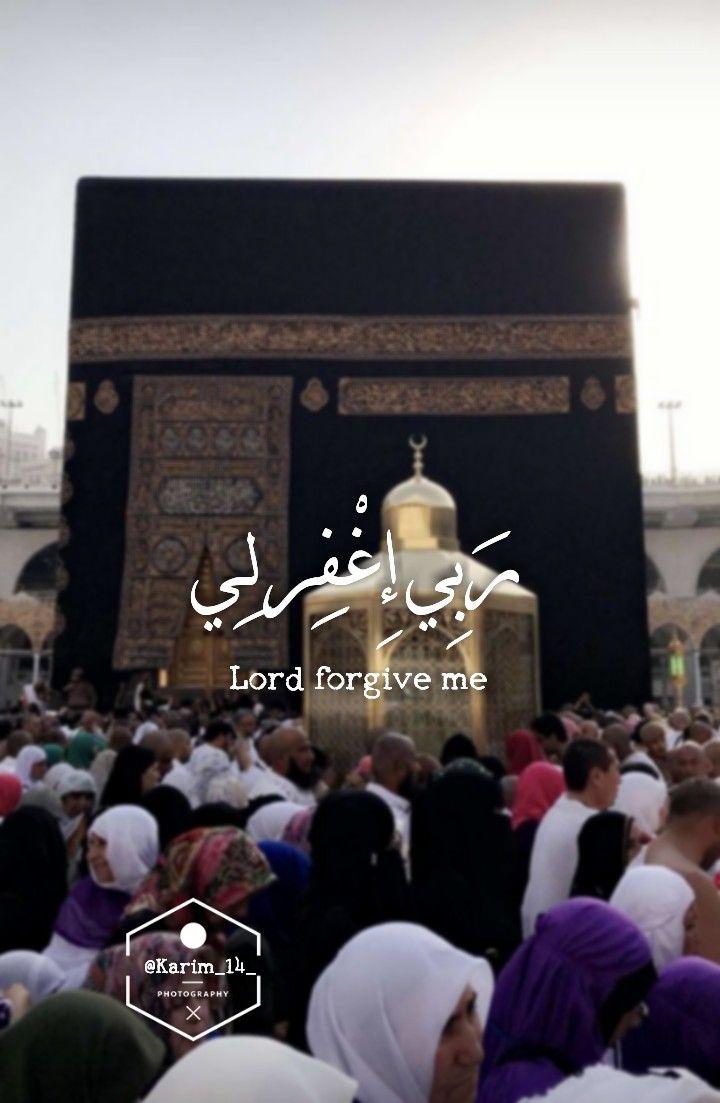 إسلام Islam Chalkboard Quote Art Art Quotes Islam
