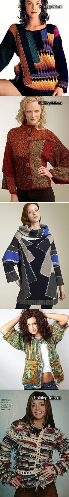 "(26811) Модели в стиле ""пэчворк"" | KNIT PASSION fashion ↔️"