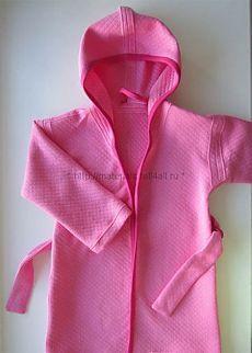 Детский халат (шитье, мастер-класс)