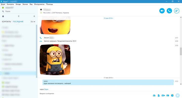 Отключаем рекламные баннеры в Skype skype, microsoft, ads, реклама, рекламаskype, кот, длиннопост
