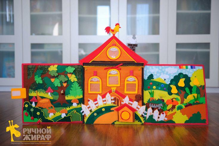 """Developmental book """"Tales"""" - Babyblog.ru"""