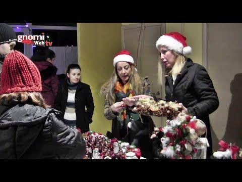 ΓΝΩΜΗ ΚΙΛΚΙΣ ΠΑΙΟΝΙΑΣ: Video από Γαλλικό Κιλκίς: Χριστουγεννιάτικη Γιορτή...