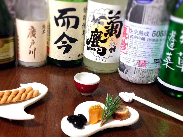 正月。 日本酒と今宵堂さんの器で。