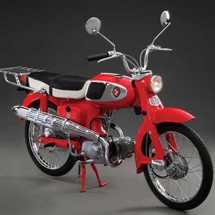 Special 1966 Honda S65