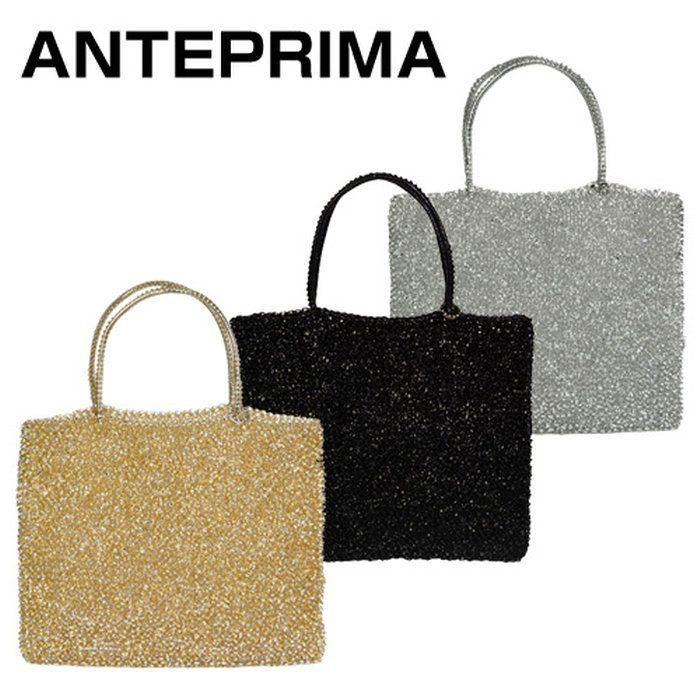 アンテプリマANTEPRIMAWirebagStandardBGS047057ワイヤーバッグスタンダードレディスバッグ