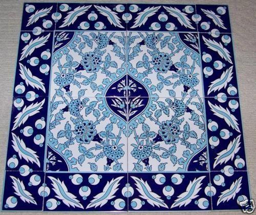 24x24 Turkish Ceramic Tile