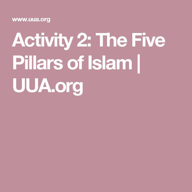 five principles of islam in other Read cnn's islam fast facts and learn more about islam and follows some of the same principles as two other main holy places are the.