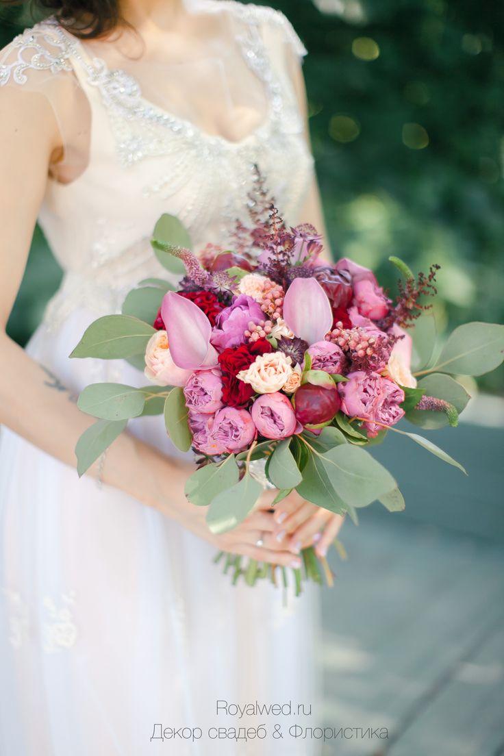 wedding arch, wedding florestry, boho wedding, Royalwed.ru, groom, bride, bride bouqet, calla lillies, peony rose