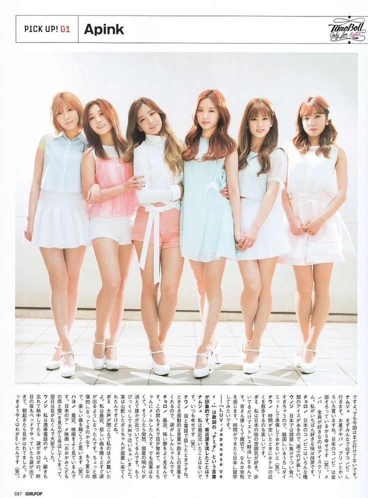 NhOxBell :: 150819 Apink for K-BOY Paradise vol.17