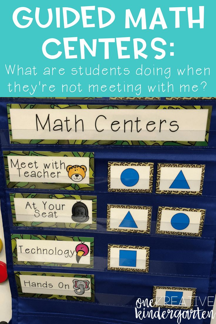 736 best Math images on Pinterest | Early years maths, Preschool ...