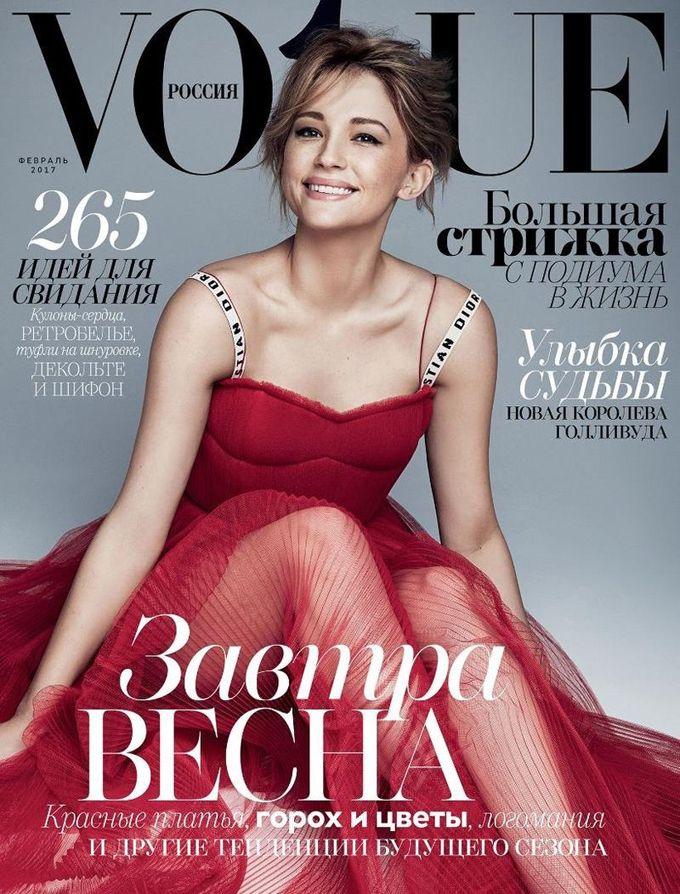 Хейли Беннетт (Haley Bennett) появилась на обложке февральского выпуска Vogue Russia. Фотографировал актрису Патрик Демаршелье (Patrick Demarchelier).