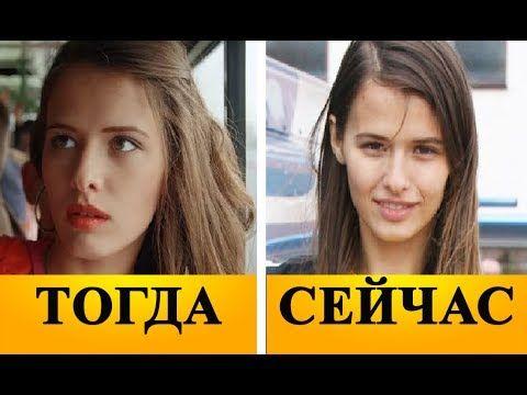 Любовь Аксенова ТОГДА и СЕЙЧАС 2017