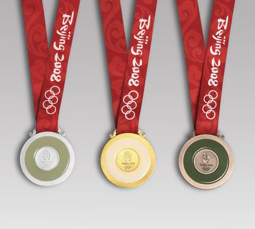 olympic medals photo gallery   Beijing Olympics medal reverse side