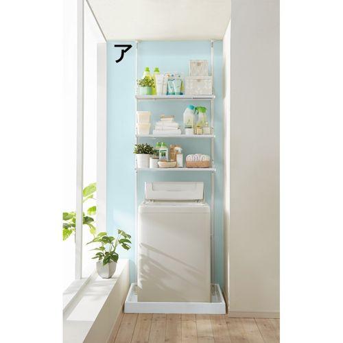 洗濯機パン(防水パン)に収まるランドリーラックです。わずかな隙間にも設置が可能。薄型で梁にも対応。隙間や壁面を効率的に活用できるディノスで人気の洗面所収納です。