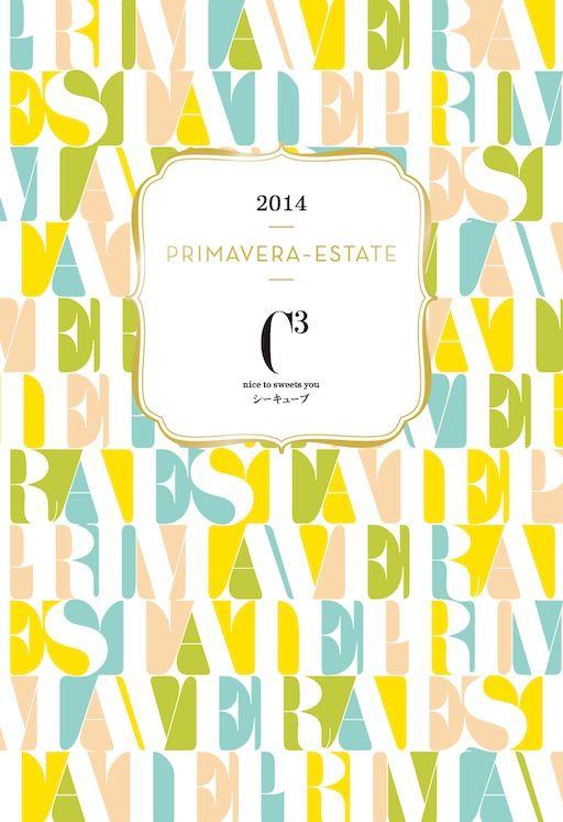 Estate 2014