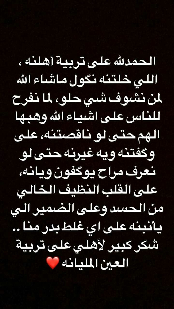 Pin By Aso Omar Alani On صور كلمات Mood Quotes Powerful Quotes Photo Quotes