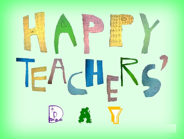 Teachers Day Photos